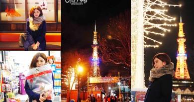 日本自助旅行-北海道札幌必吃!近60年歷史的達摩成吉思汗燒肉(烤羊肉)|狸小路大採購|大通公園