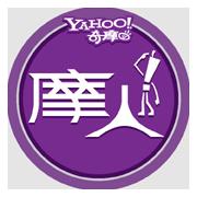 Yahoo 美妝/旅遊摩人/美妝旅遊部落客