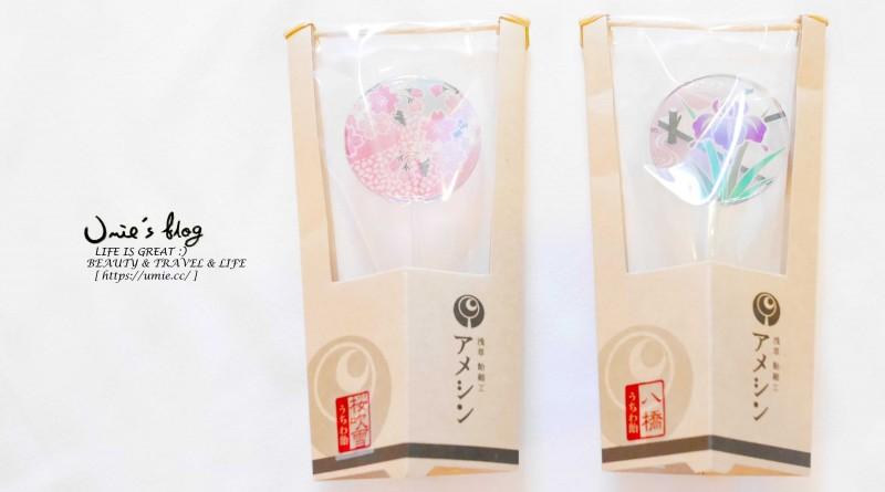 櫻花季限定|東京自由行|東京必買超美紀念品!淺草飴細工アメシン|手工糖果