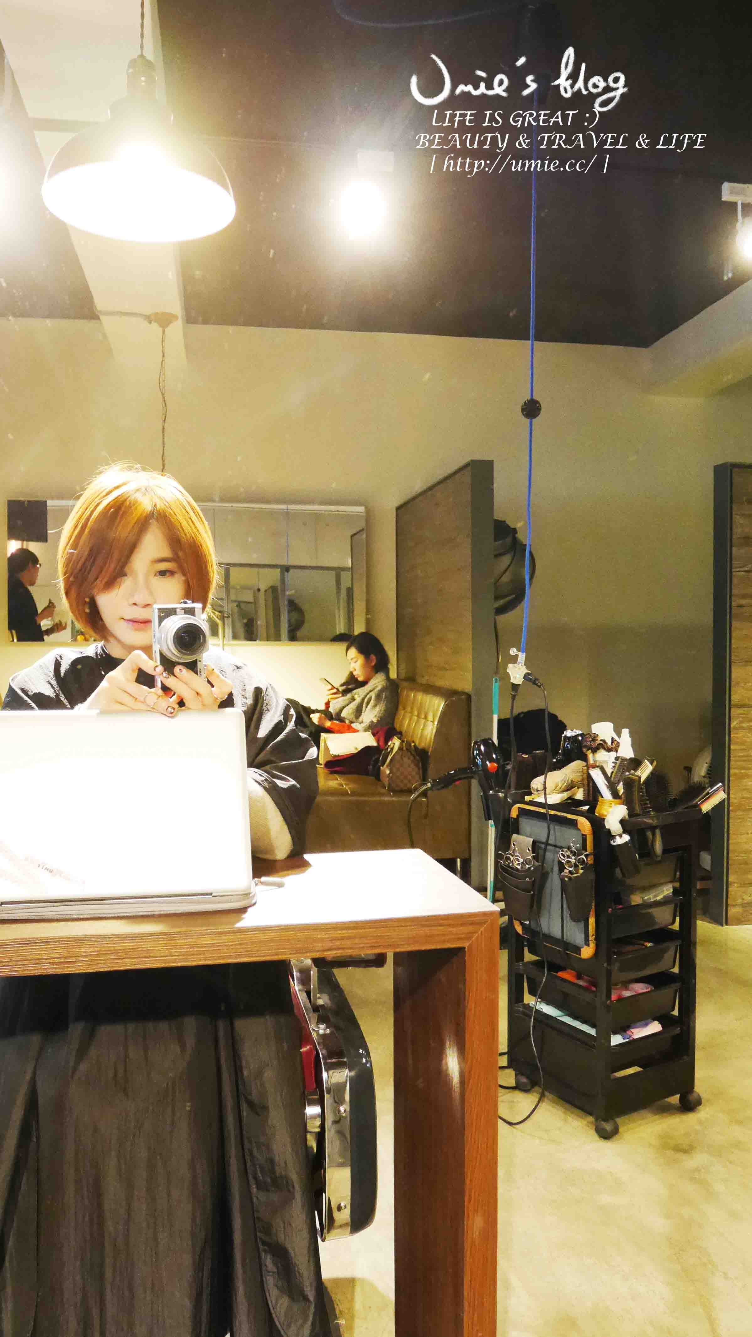 頭髮剪壞燙壞怎麼辦?台北中山區剪髮推薦(捷運善導寺|中山站):是咖啡館也是髮型工作室 :D (免費wifi、插座)