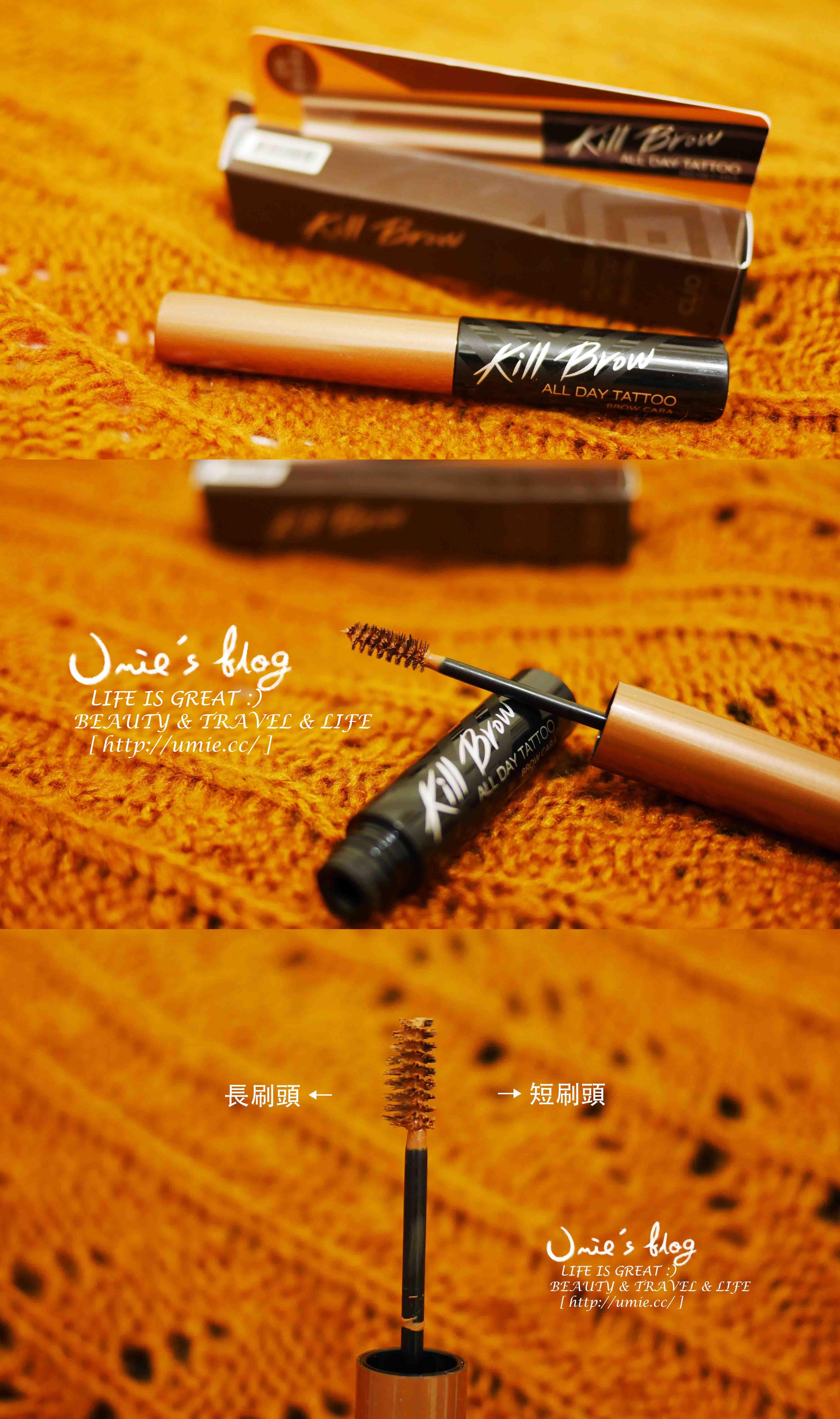 小三美日|CLIO 孔孝貞代言!春天感的唇膏新色來了(同場加映好感妝容教學!)