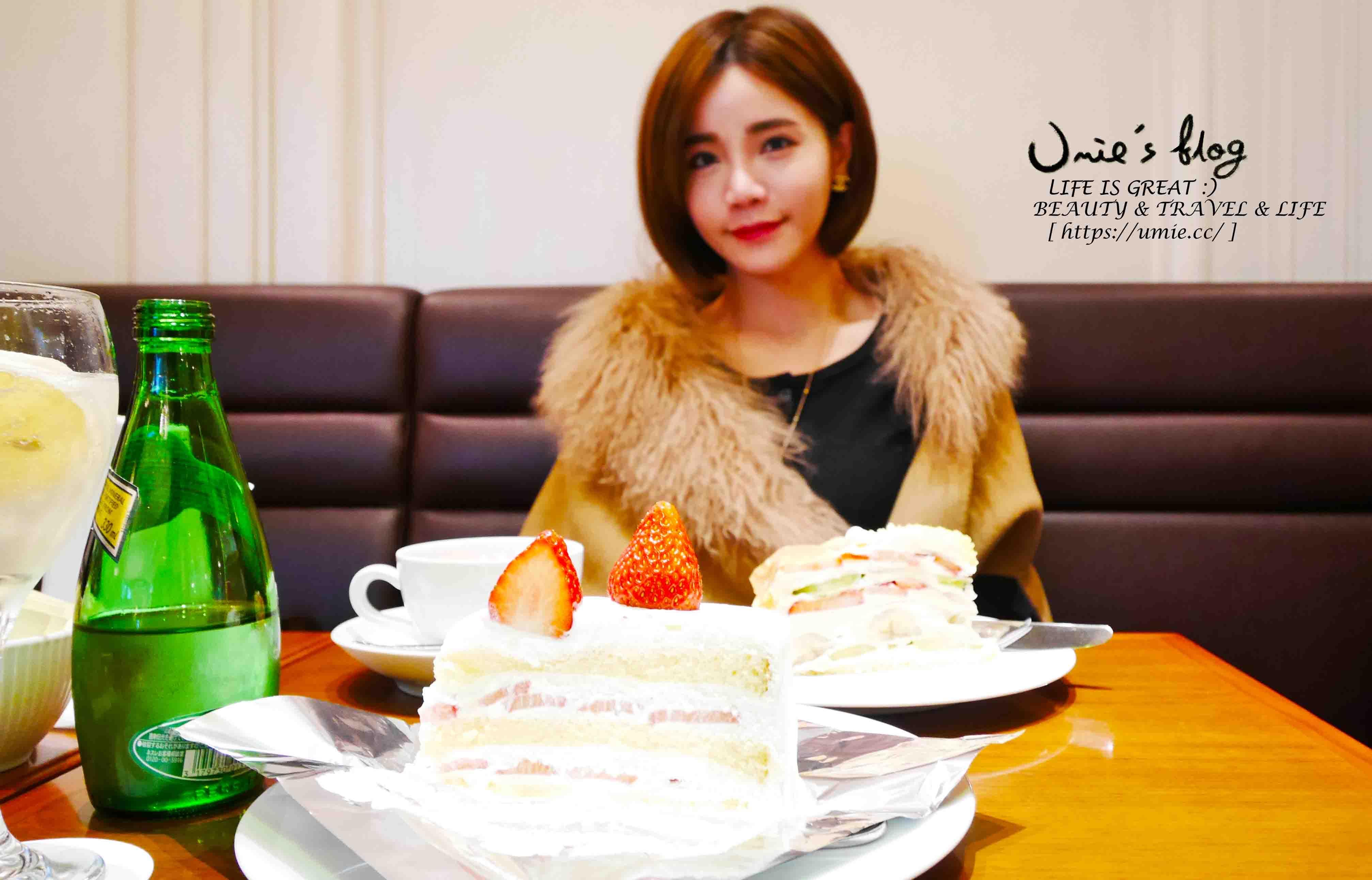 日本東京自助旅行|東京必吃!讓人念念不忘的HARBS 水果千層蛋糕 (丸之內分店!)