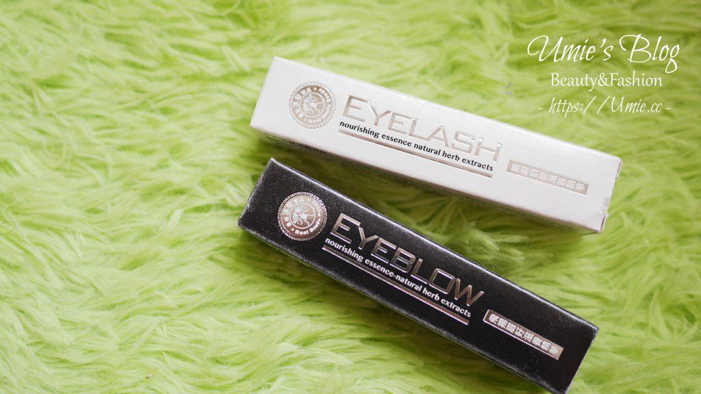 eyelash-growth-liquid01