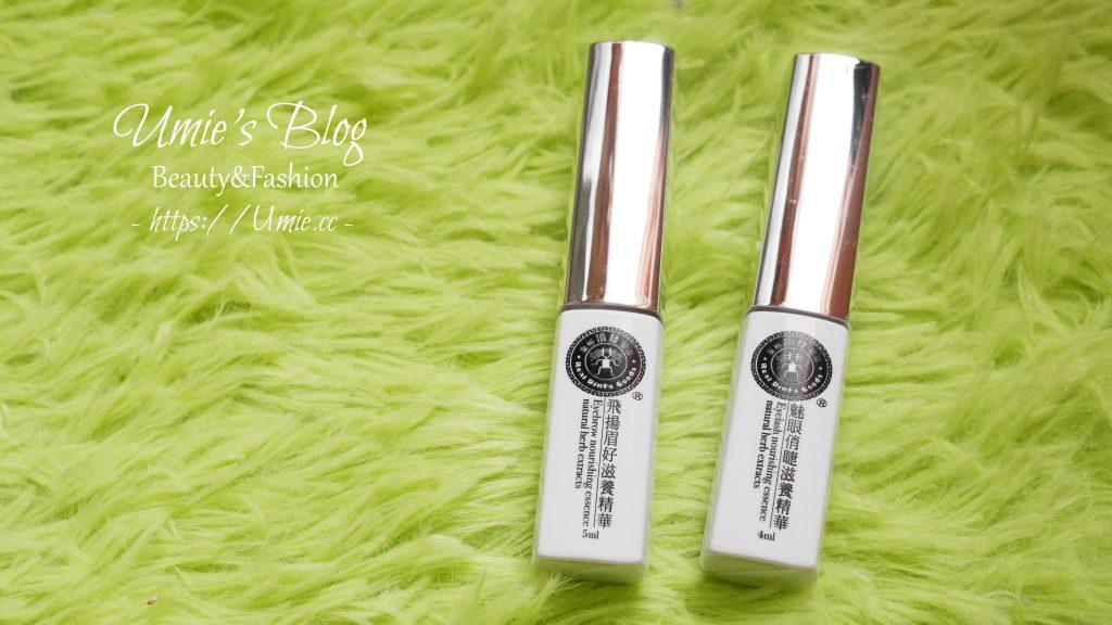 eyelash-growth-liquid02
