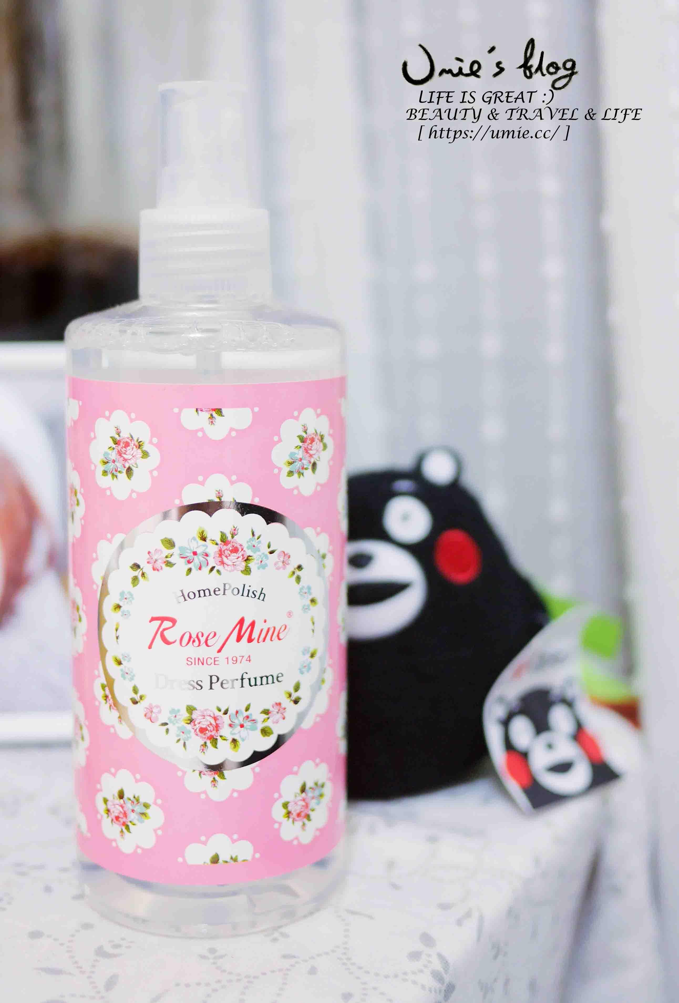 小三美日-用香氛創造好心情!韓國 EVAS 沐浴乳、C/P值超高!居家除臭香氛噴霧開箱 :)