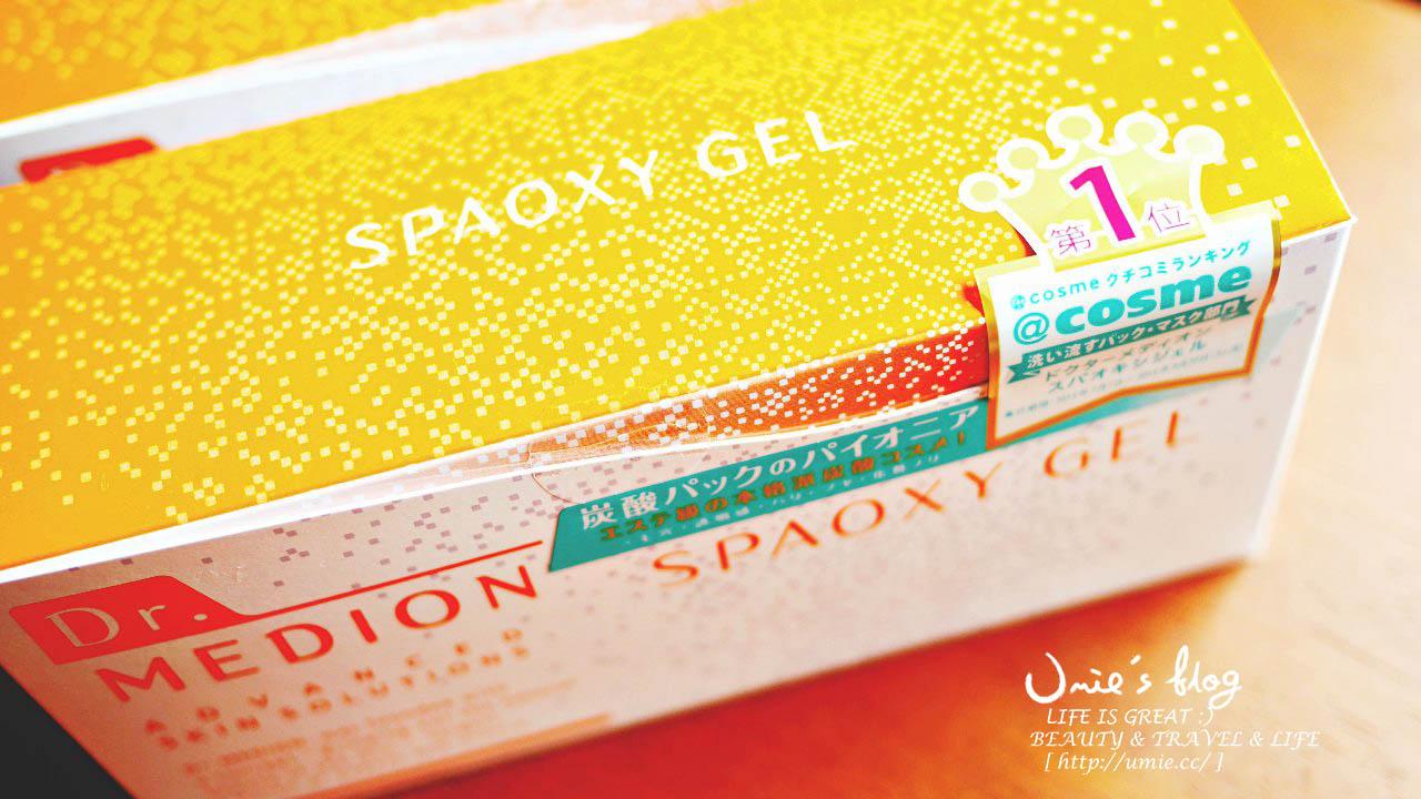 日本藥妝必買|免稅店|日本@cosme第1名!敷完粉刺超好清!!碳酸面膜 Dr.MEDION SPAOXY GEL