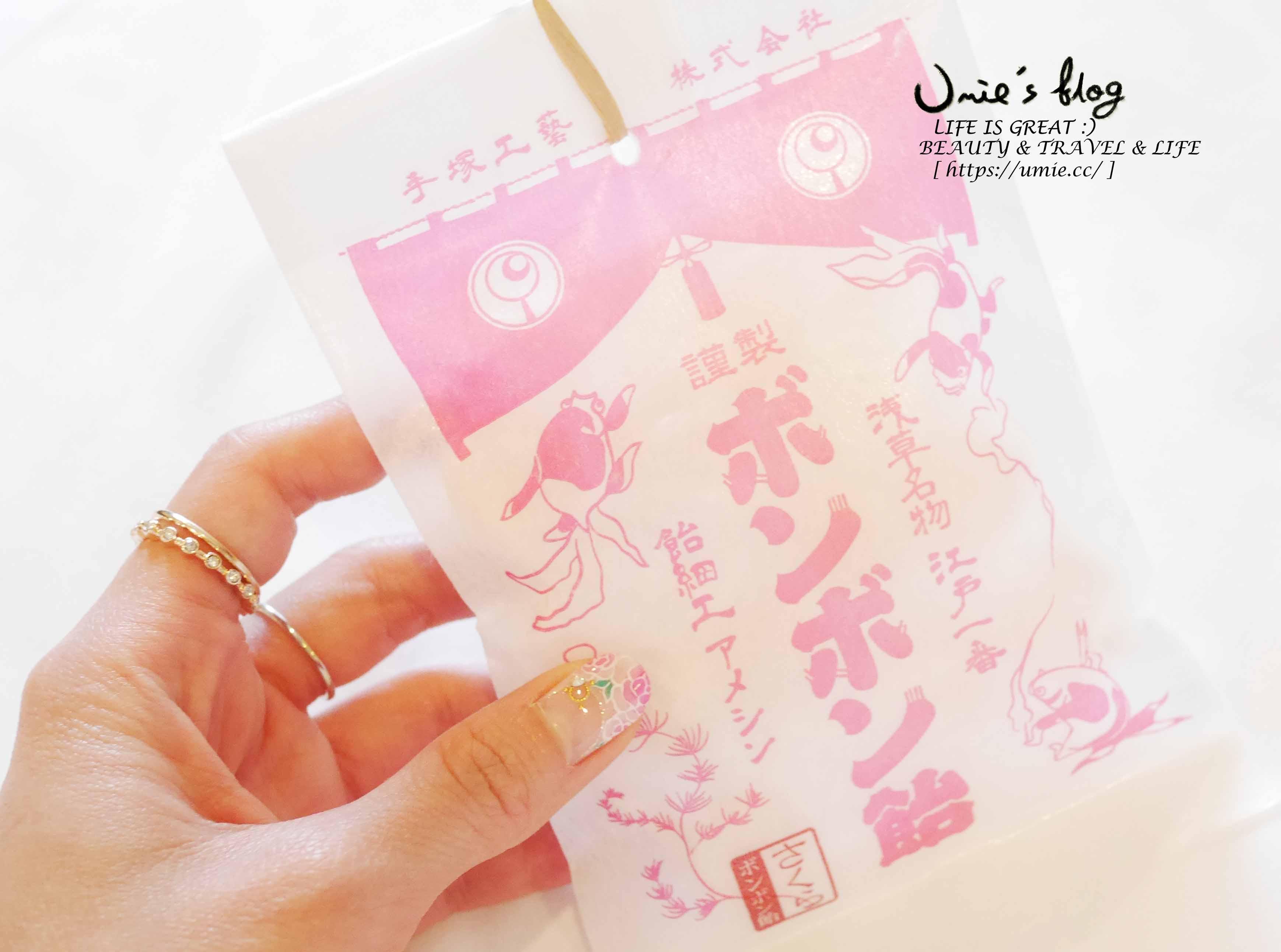 台北中山捷運站指甲光療|結婚光療|新娘光療,指尖上的幸福 :)