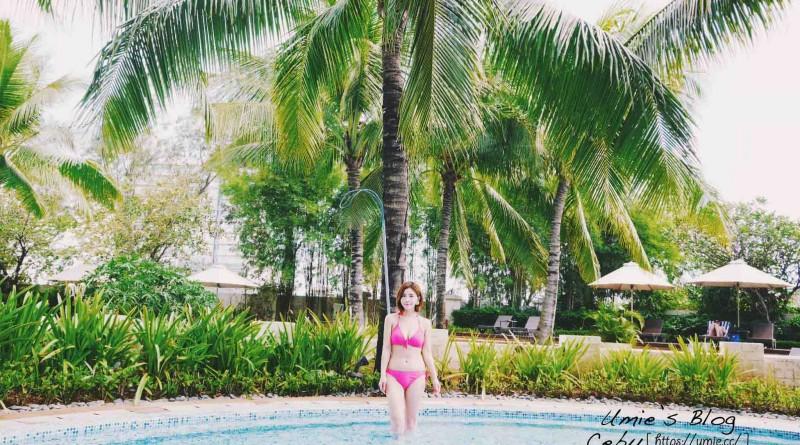 菲律賓宿霧宿霧DAY2|渡假飯店推薦!五星麗笙酒店 Radisson Hotel BLU,離SM購物中心近、自助吧超好吃!
