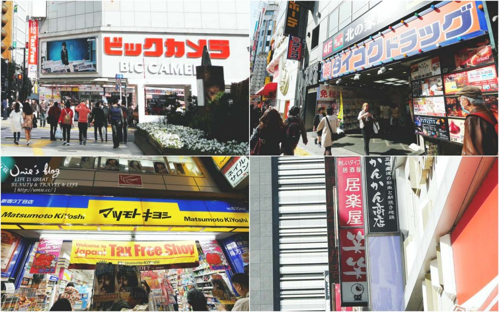 去日本旅行一定要帶上的樂天 (Rakuten) 信用卡!超好用必看篇(藥妝|3C 採購推薦)!