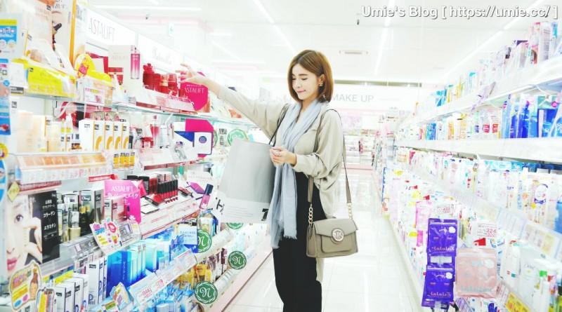 BIC CAMERA 免税8%+優待7% OFF 優惠折價券免費下載|日本最大3C賣場!相機藥妝紅酒精品超好買!