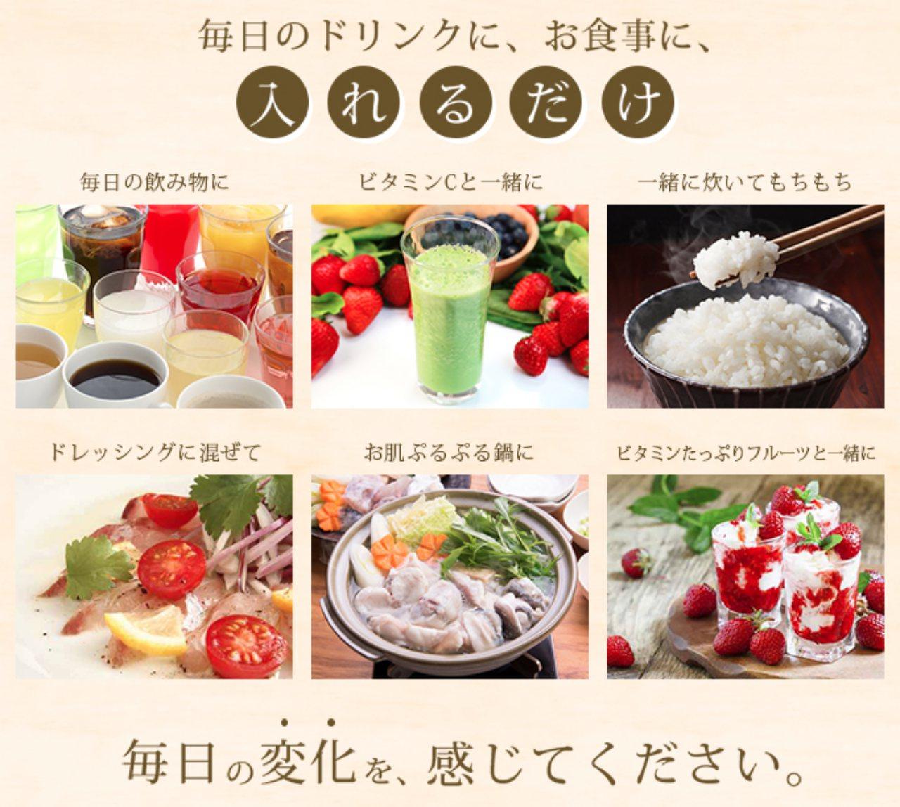 膠原蛋白飲推薦|日本超熱賣天使樂樂 高濃度海洋膠原蛋白純飲!無甜味、無腥味食用更方便!!