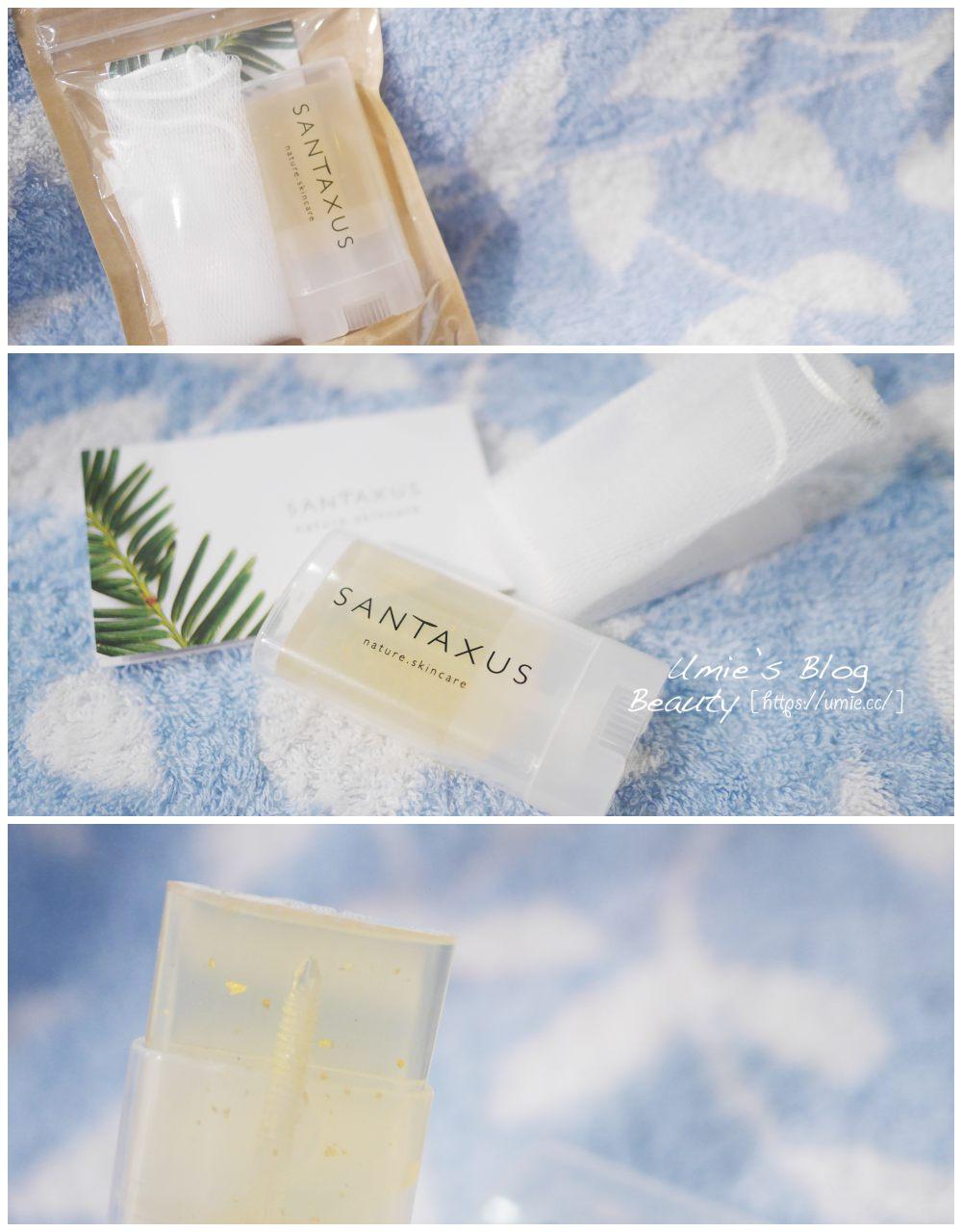 SANTAXUS® 紅豆杉|用第一次就愛上!杉之淬活煥金純修護凝磚(大推痘痘肌、問題肌膚)