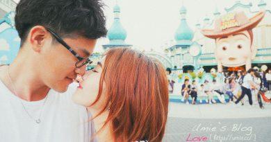 私の彼氏|異國戀遠距離語言問題:一開始,沒有說話的日子