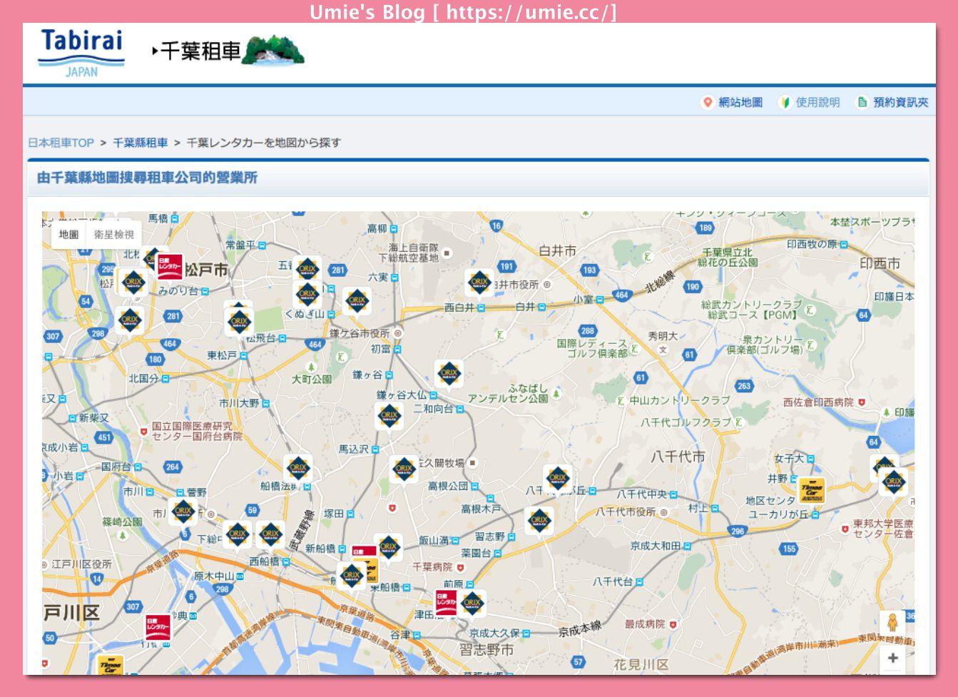 日本自駕遊租車初體驗|千葉一日遊行程:採藍莓|賞花|日本夜景遺產) |(Tabirai線上租車教學!)