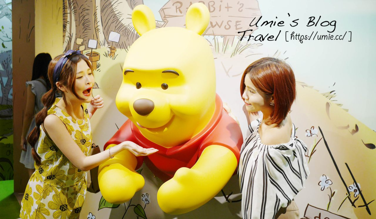 超可愛2016小熊維尼展「友你真好」特展在中正紀念堂!Winnie the Pooh 2016 :D