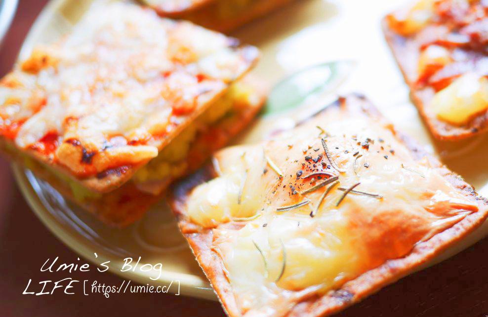 簡單下酒菜食譜:自然の顏 胡椒香蔥新口味,用經典蘇打餅乾做出創意下酒菜!
