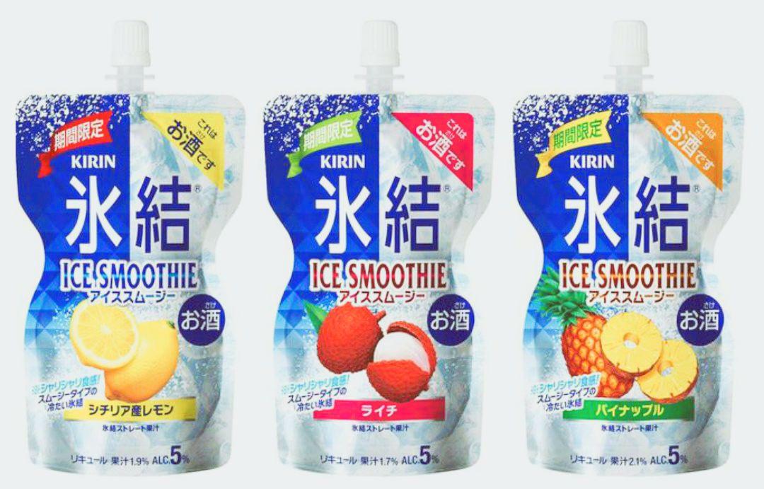 日本必喝啤酒推薦|季節限定汽泡酒沙瓦|梅酒清酒 40 種以上好喝酒類清單!