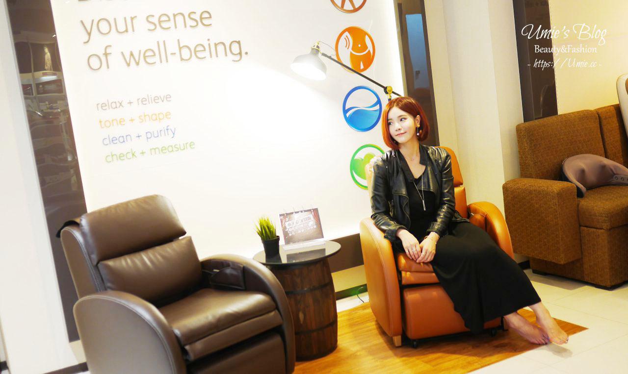 沙發按摩椅入門款推薦|OSIM uDiva小天后復刻版!是高質感沙發更是舒服按摩椅!居家必備!
