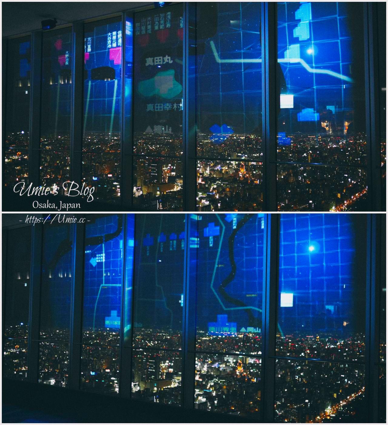大阪情侶必去景點!日本第一高樓絕美夜景|阿倍野HARUKAS 300 展望台、近鐵百貨:))(購票優惠)