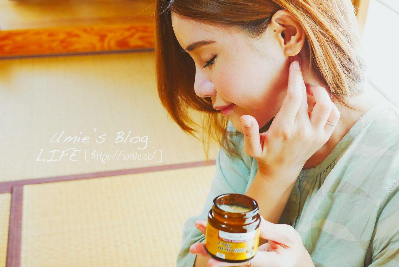 澳洲必買,超值得囤貨澳洲名產 Emu Oil |納維康Healthy Care 鴯鶓油 ,小三美日就買的到!