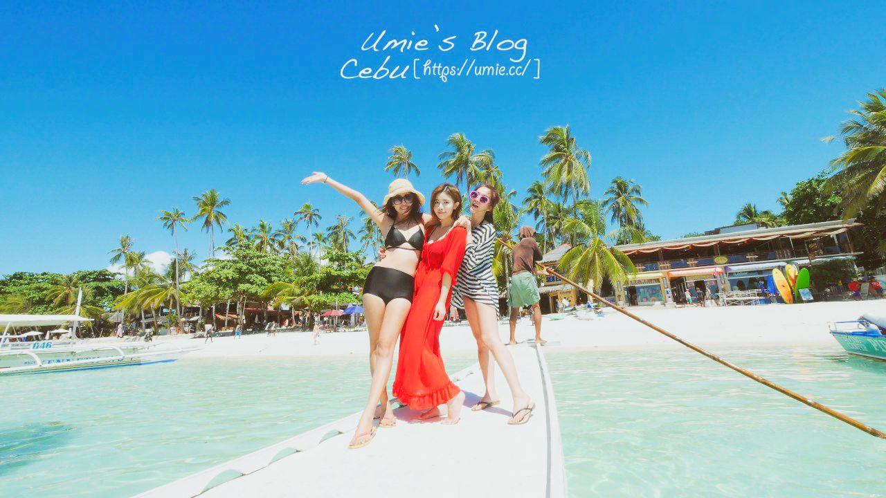 菲律賓宿霧飯店推薦|海藍渡假村Henann Alona Resort,擁有超大三層泳池和私人沙灘!