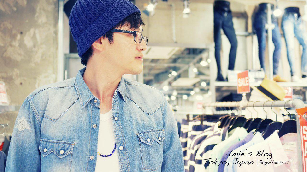 東京澀谷109MEN男生逛街推薦|VANQUISH 日本超熱門中性潮流男性服裝品牌!男生穿搭 3 套分享、女生搭配單品推薦!