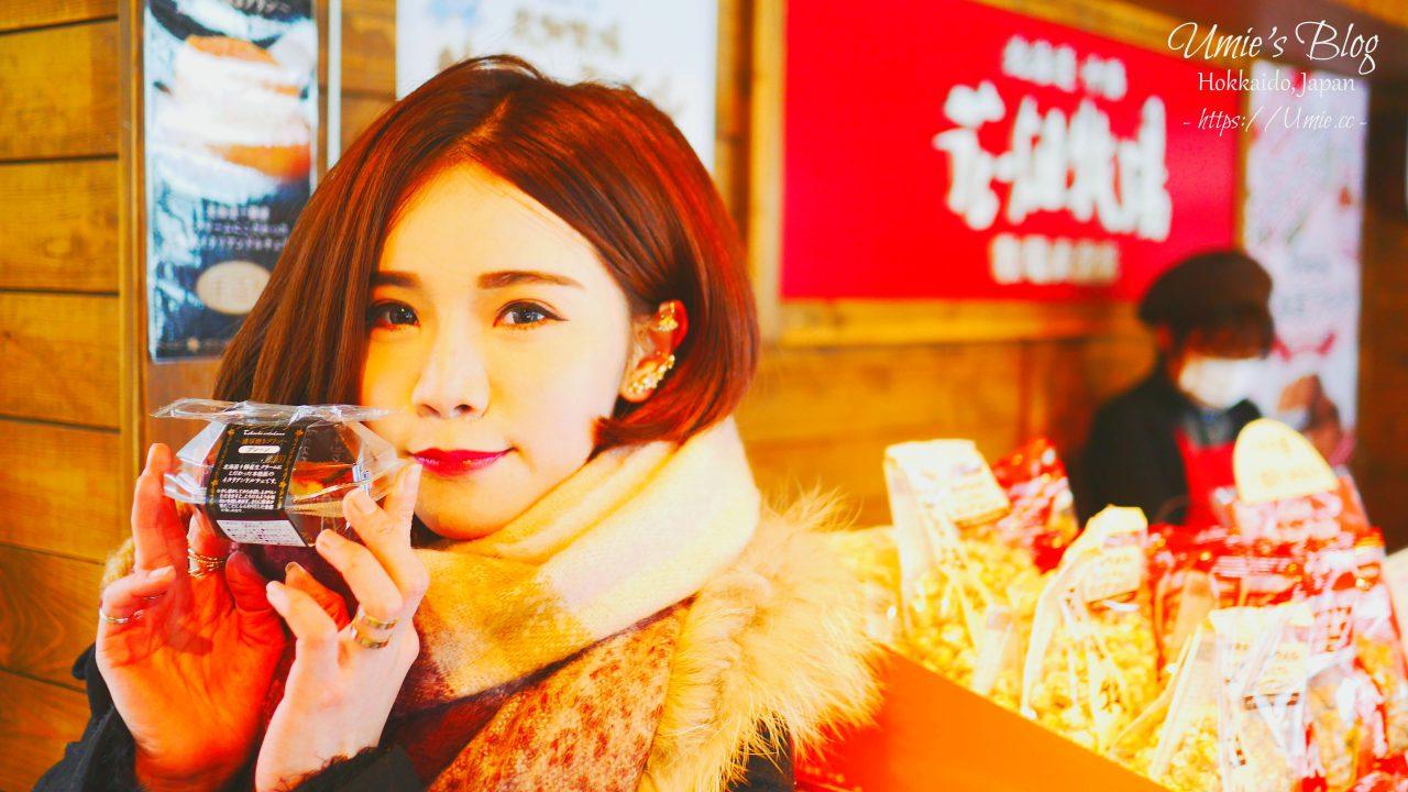 北海道自助旅行必去景點|小樽(Otaru)-充滿歷史味道的小樽運河、小樽紅磚倉庫群 :)