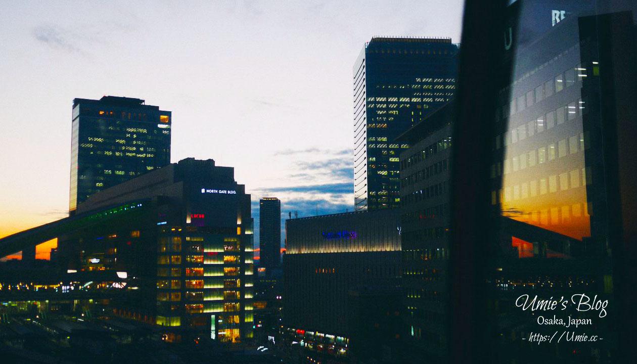 大阪必去景點|梅田地標 HEP FIVE 紅色摩天輪一次擁有大阪日落美景和夜景! (購票優惠|大阪周遊卡可免費搭乘!)