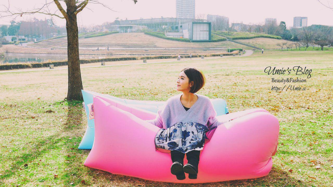 COMFY.air Sofa第二代空氣沙發團購優惠折扣資訊|野餐,海邊,家居必備,懶骨頭