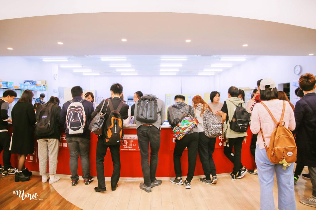 日本留學|東京日文語言學校推薦|赤門会日本語言學校(赤門會)日本升學日本就業