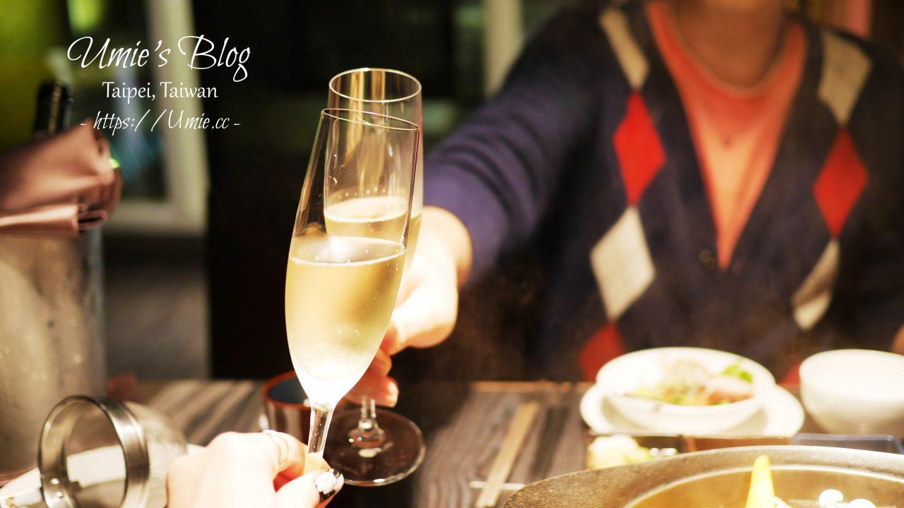 台北情侶約會餐廳推薦|合 Shabu 精緻鍋物料理 5 訪 :) (BELLAVITA 寶麗廣場4F)
