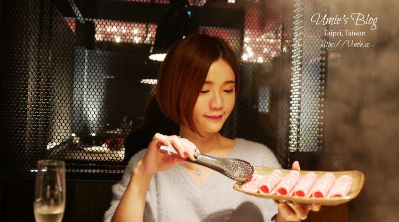 台北情侶約會餐廳推薦|合 Shabu 精緻鍋物料理 5 訪 :) (信義區 BELLAVITA 寶麗廣場4F)