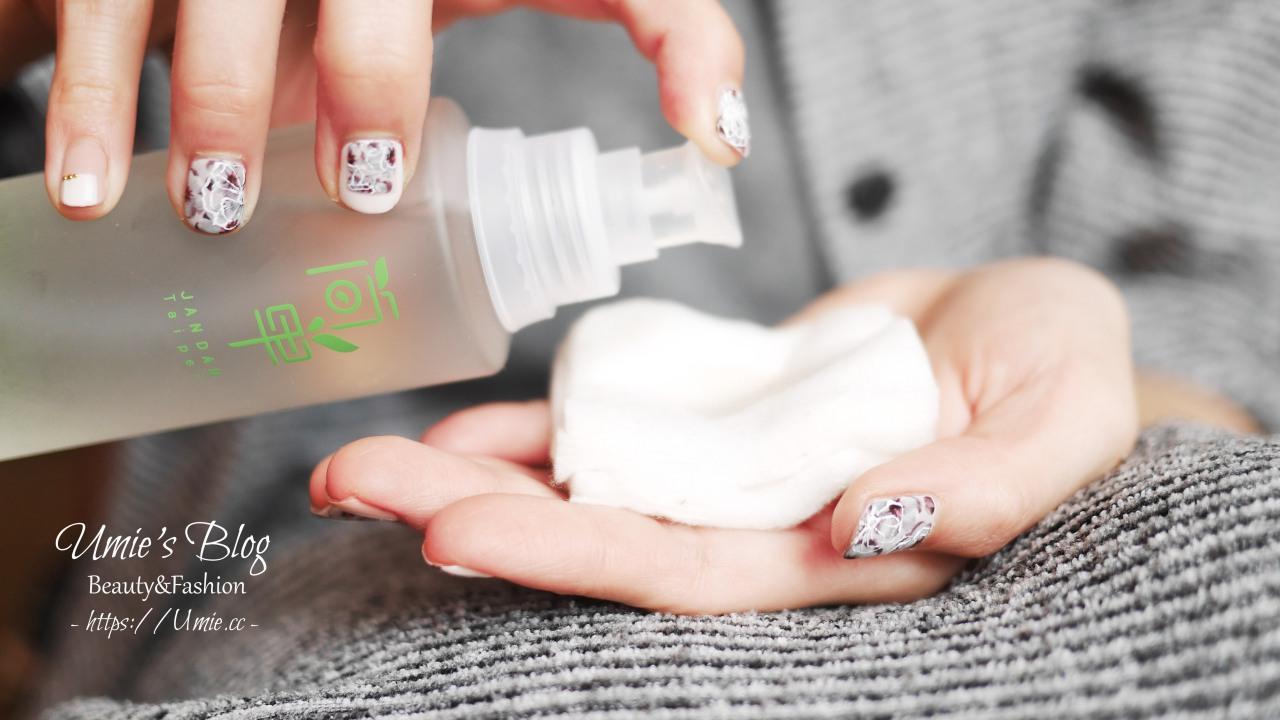乾性肌膚,痘痘油性肌推薦化妝水|簡單玫瑰青春露,小資女孩的青春露化妝水 :)
