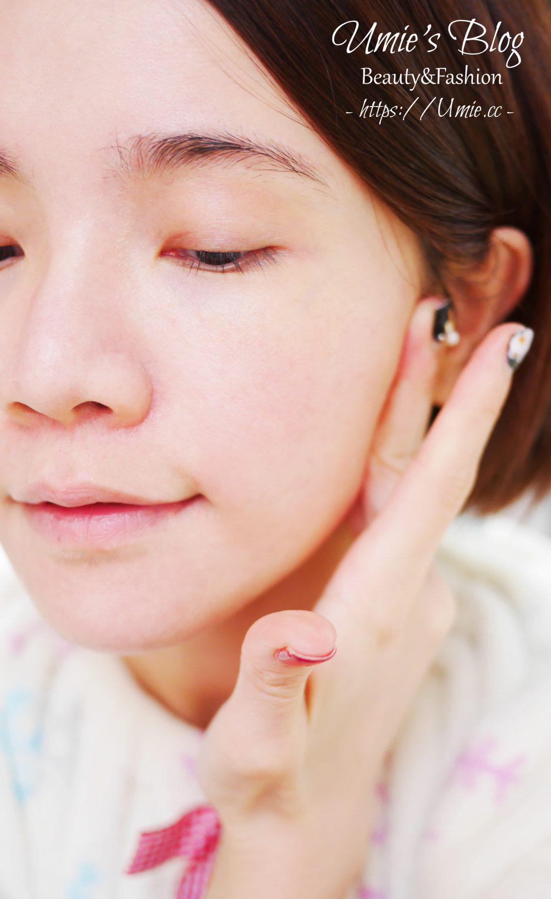 Lapiel潤肌夜用美容液,痘痘粉刺肌必試|日本直送, 使用2個月後真實心得!