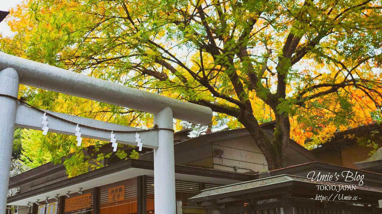 東京必去景點推薦|乃木神社|夫婦守,比戀愛御守更戀愛!日本結婚禮服和服御守:))