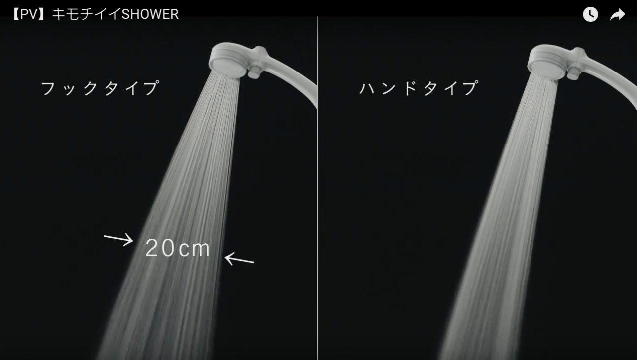 省水淨水蓮蓬頭推薦省水淨水一次搞定!用乾淨的水洗澡洗頭最安心|日本人氣淨水蓮蓬頭品牌 takagi!最新淨水蓮蓬頭開箱 (型號:JS415)