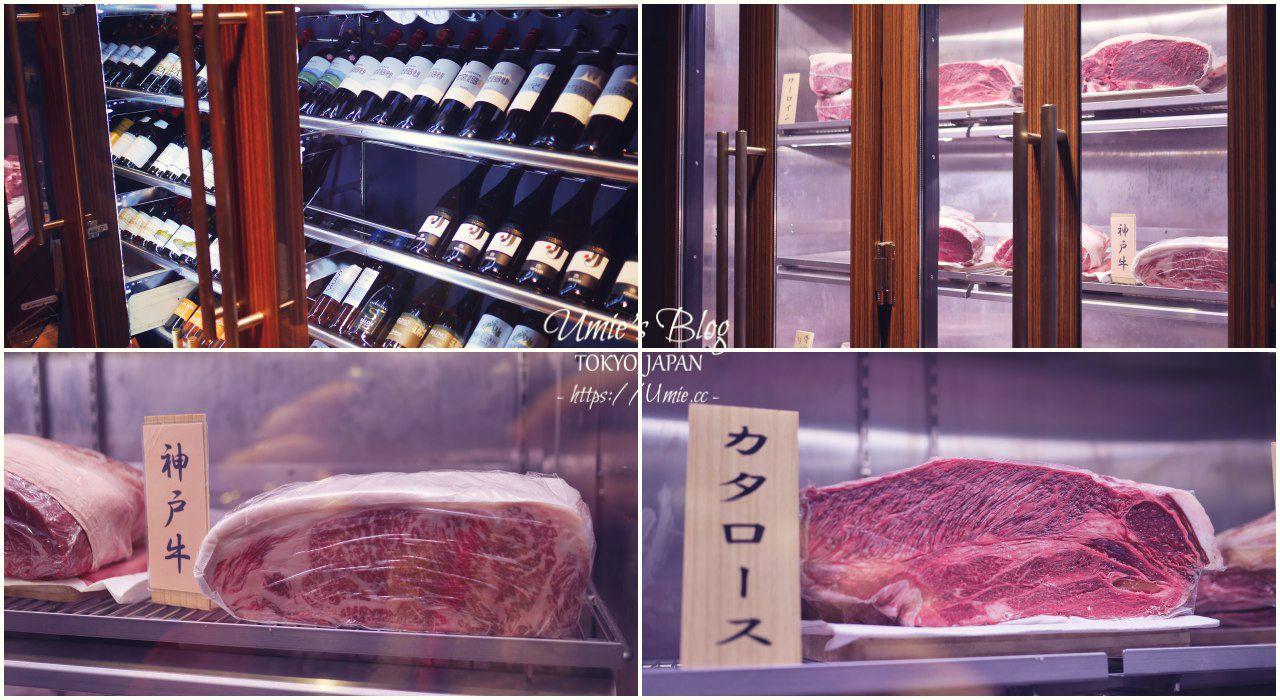 東京代官山,銀座約會餐廳推薦|設計名店TENOHA義式餐食、京都名店「听 Pound」神戶牛,熟成黑毛和牛!