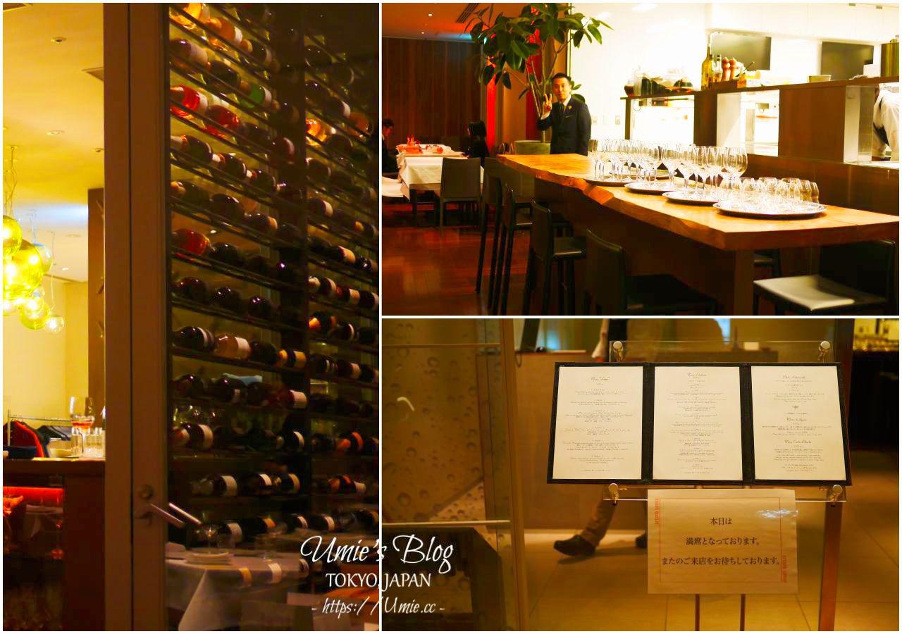 東京約會餐廳推薦|KITTE人氣法式料理 arcana tokyo | 西班牙餐酒館Spain bar Gracia