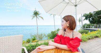 菲律賓宿霧DAY7|BOHOL 薄荷島,邦勞島餐廳推薦,超美眼鏡猴餐廳,悠閒海景盡收眼底 :)