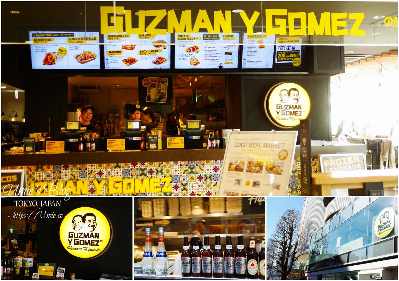 東京約會餐廳推薦|墨西哥捲 GUZMAN Y GOMEZ |巧克力MAX BRENNER CHOCOLATE BAR |DOMINIQUE ANSEL BAKERY