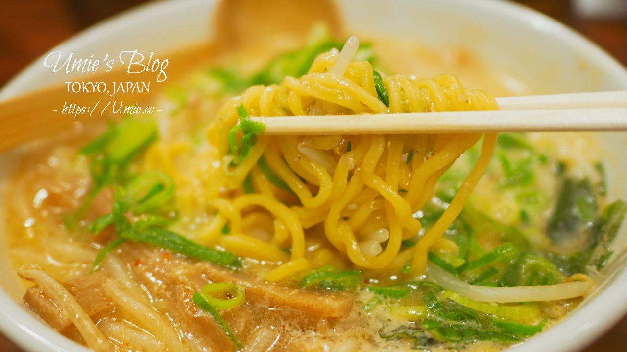 澀谷好吃拉麵餐廳日本人推薦|北海道拉麵 味源!湯頭濃郁爽口,味噌拉麵超推薦!(禁菸|24小時營業)
