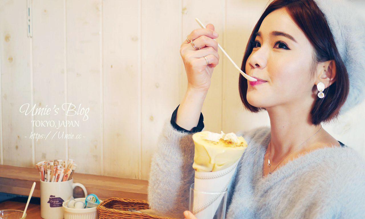 東京新宿餐廳必吃甜點推薦|GARLOCHI 西班牙佛朗明哥舞餐廳、Giulietta 甜Pizza、人氣可麗餅店Orange Country!