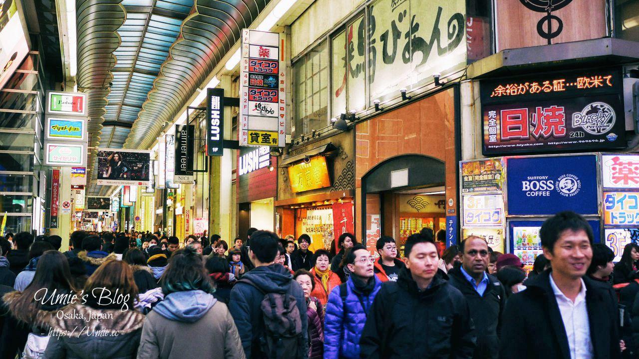 大阪關西免費無限網路 Free Wi-Fi APP 推薦|京都/神戶/奈良/關西地區超過一萬個免費網路連線點超方便!