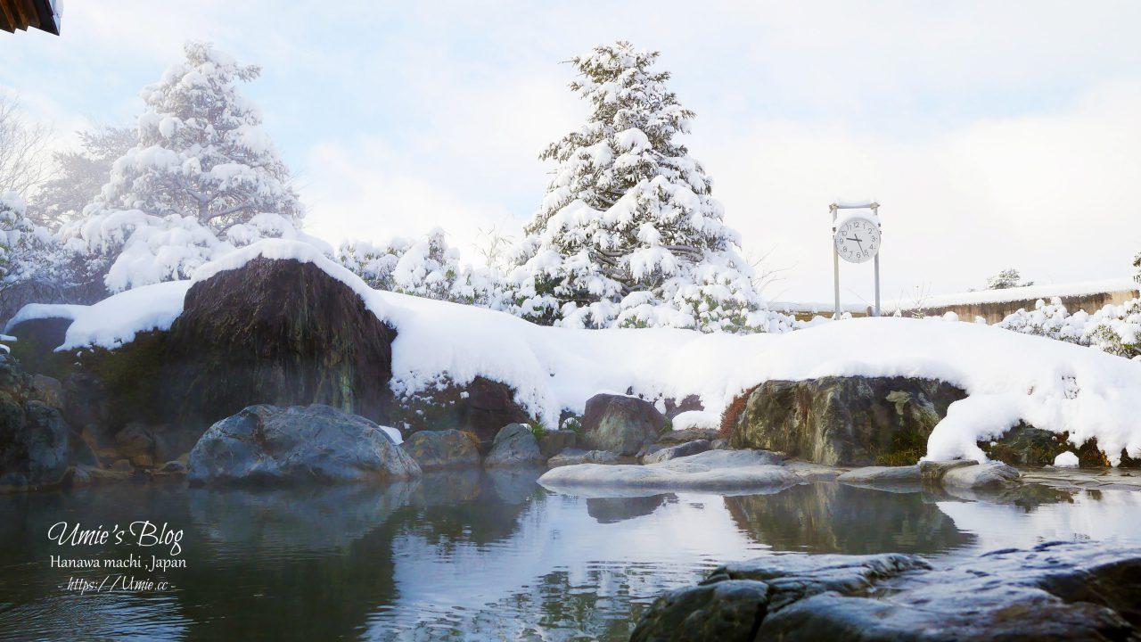 日本東北旅行景點推薦|東京週邊景點|東白川郡塙町湯岐溫泉賞雪之旅!溫泉旅館、必買伴手禮、必吃餐廳推薦!(上)