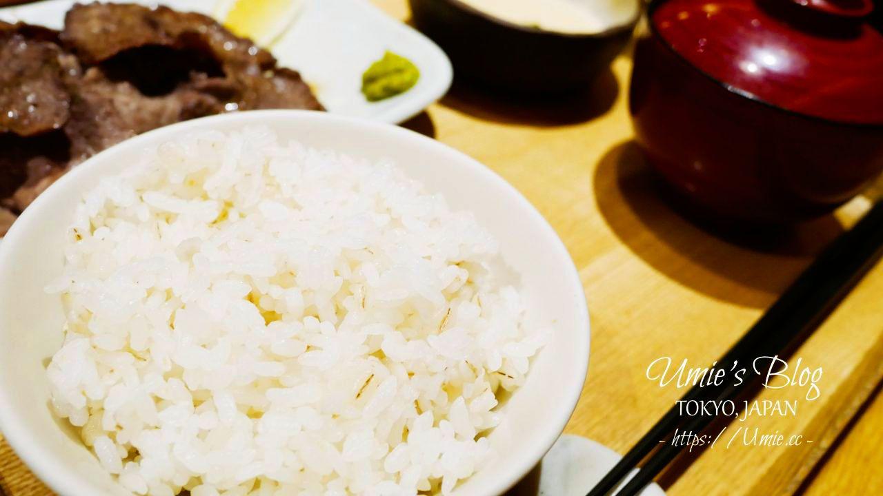 東京銀座,有樂町餐廳必吃推薦|超好吃牛舌定食、炸雞定食,有樂町うまやの楽屋!