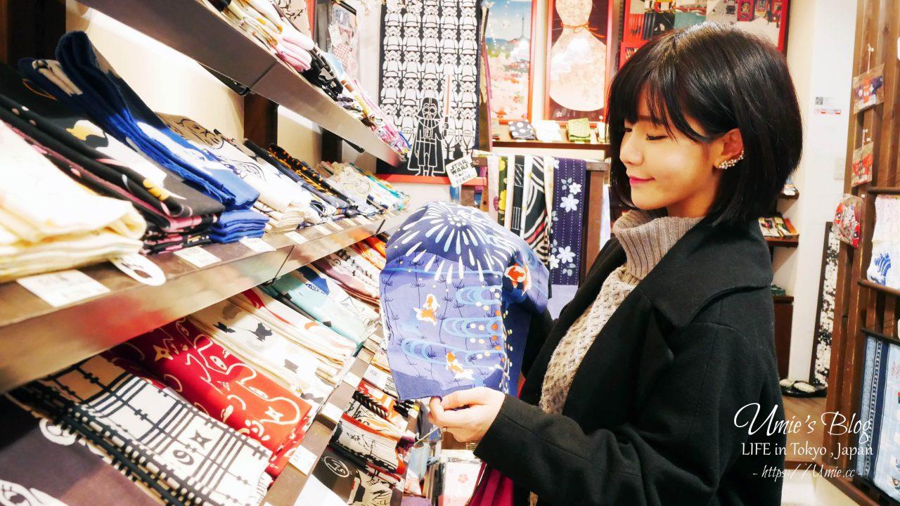 東京餐廳推薦|淺草必吃 駒形前川鰻魚飯,必吃甜點 淺草茶藏抹茶冰淇淋,伴手禮推薦