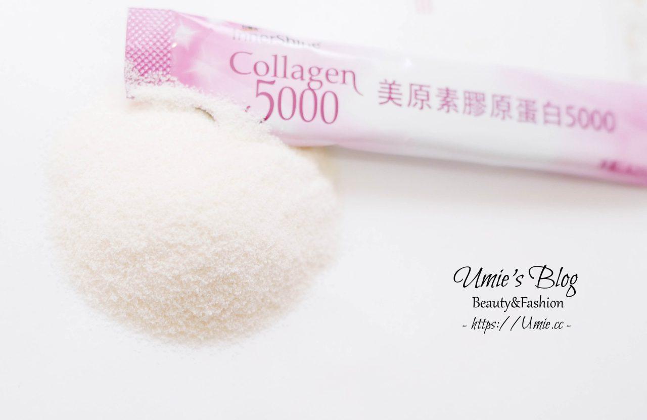 膠原蛋白粉推薦|白蘭氏美原素膠原蛋白5000,無腥味,小分子,讓抗老從吃開始!