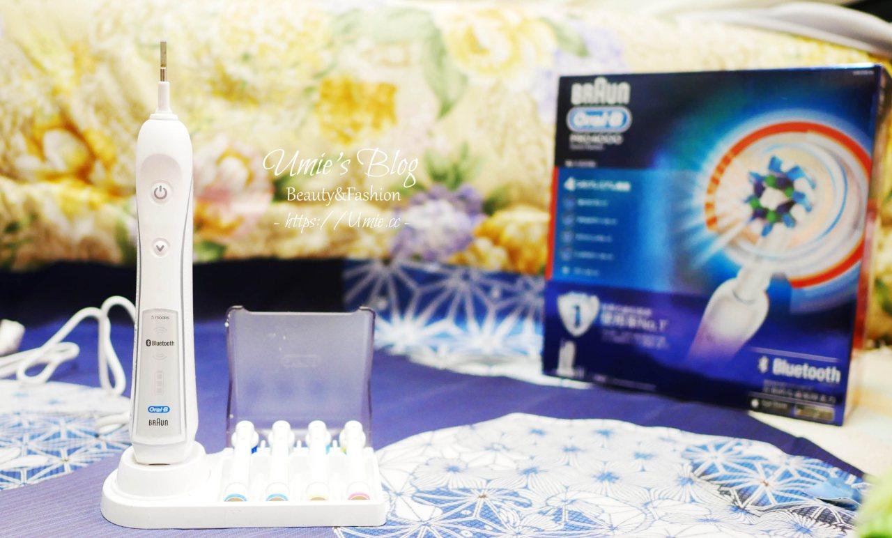 牙結石牙菌斑清潔!電動牙刷推薦|Braun OralB (PRO4000) 百靈歐樂B 3D藍芽電動牙刷開箱實用心得!