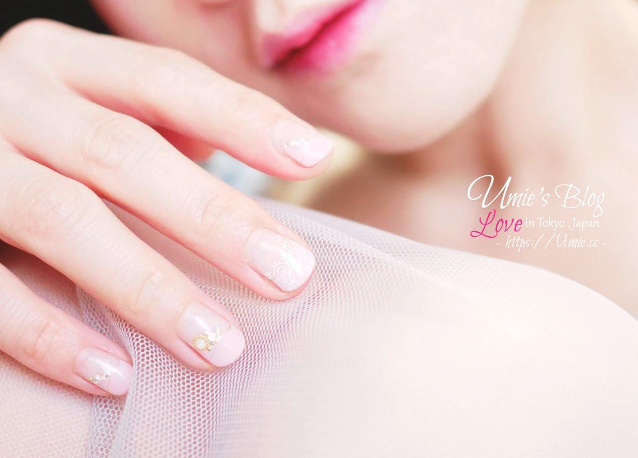 新娘訂婚指甲推薦款式|我的訂婚式,發喜餅指甲設計!裸粉色手繪蕾絲法式光療 :)