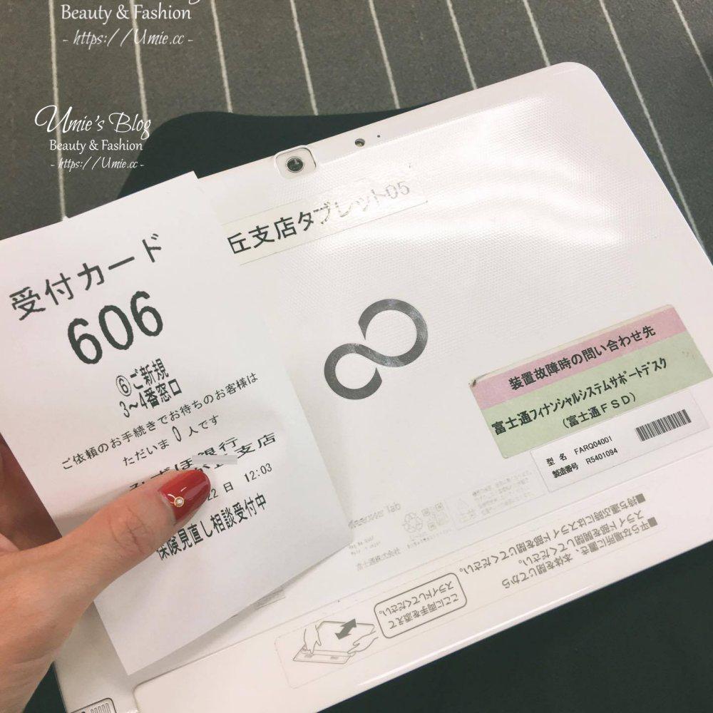 日本銀行開戶| 必備資料文件、流程、需知 (日本人配偶) | みずほ MIZUHO 瑞穂銀行開戶!